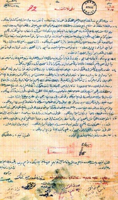 Atatürk'ün meclis açılışında yapılacakları bildirdiği yazı