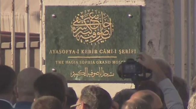 Ayasofya'ya cami tabelası asıldı