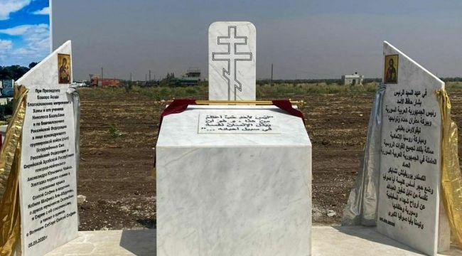 Suriye'de inşa edilen 'Ayasofya'nın kopyası' için temel atma töreni yapıldı
