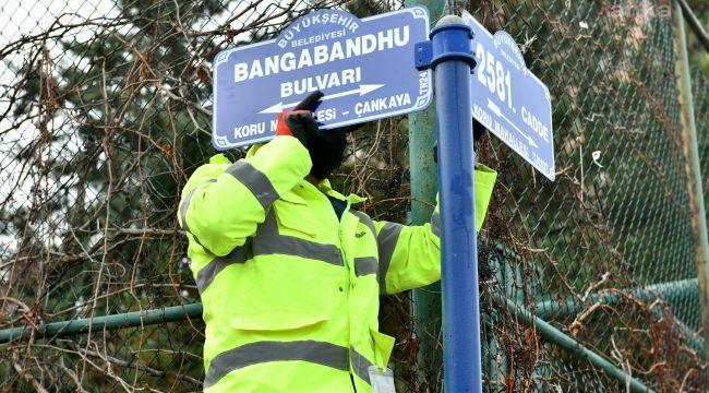 Bangabandhu Şeyh Muciburrahman Bulvarı'nı ismi değiştirildi