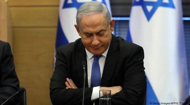İsrail'de parlamento feshedildi! Erken seçim kararı alındı