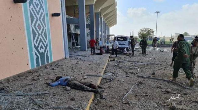 Yemen saldırısının görüntüleri... Bilanço ağırlaşıyor ölü sayısı 16'ya yükseldi