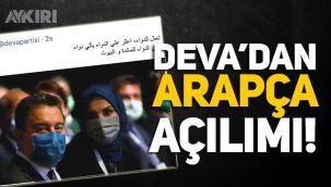 DEVA Partisi'nden Arapça açılımı, Arapça tweet paylaştılar