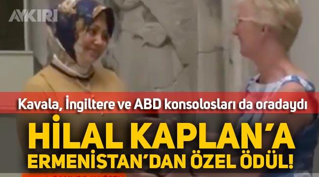 Hilal Kaplan'ın Ermeni dernekten İngiliz konsolosluğunda ödül aldığı ortaya çıktı!
