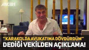 Fevzi İşbaşaran'dan Sedat Peker'e karakolda dayak yanıtı