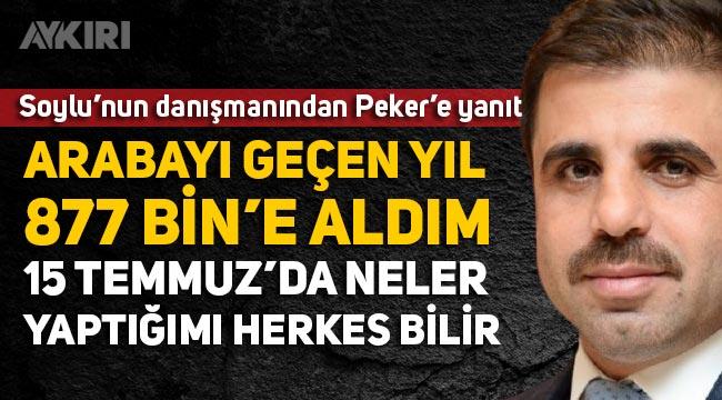 Sedat Peker'in Süleyman Soylu'nun danışmanı hakkındaki iddialara, Ali Faik Hacıoğlu'ndan yanıt geldi