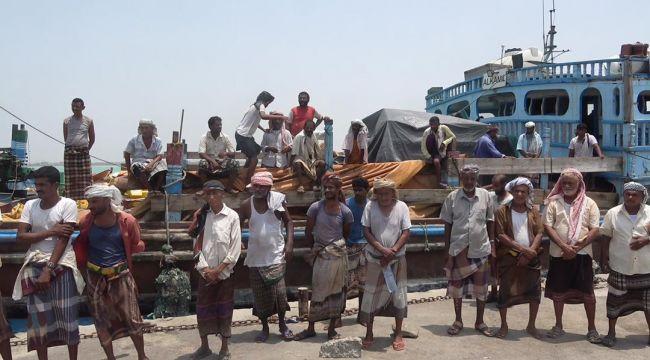 Yemen'in can damarı Mocha Ticaret Limanı