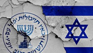 """İsrail'den """"MİT, 15 Mossad ajanını yakaladı"""" haberleri hakkında açıklama"""